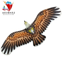 Luyuan Workshop authentic Beijing Panying kite hand-painted high, middle and low double-plate high-quality small panying Eagle single bamboo and bamboo panying Eagle