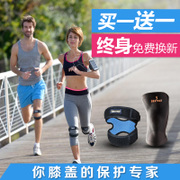 A basketball squat running and fitness outdoor equipment with patella meniscus injury of knee brace
