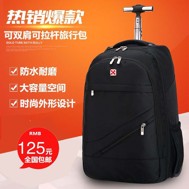 Silent pull rod backpack for middle school students