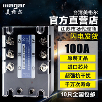 MEGAL THREE-PHASE SOLID-STATE RELAY 100A SSR-100da JGX 032 MGR-3 032 38100Z