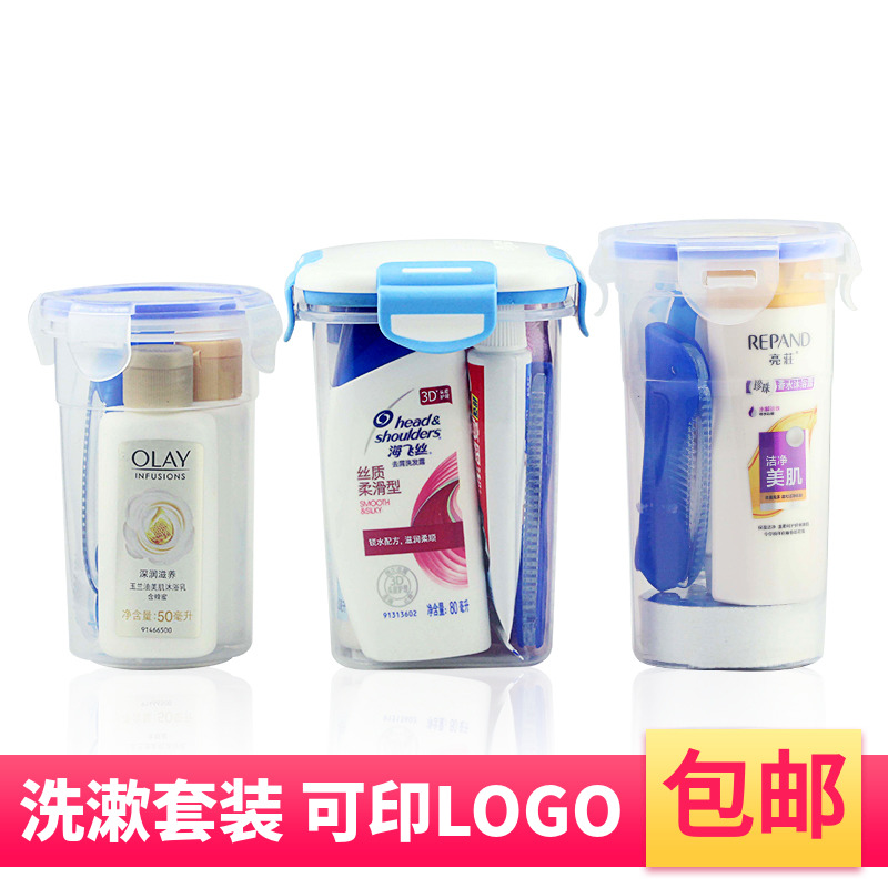Travel washing kit travel travel daily necessities small multi-functional hotel paid wash cup portable