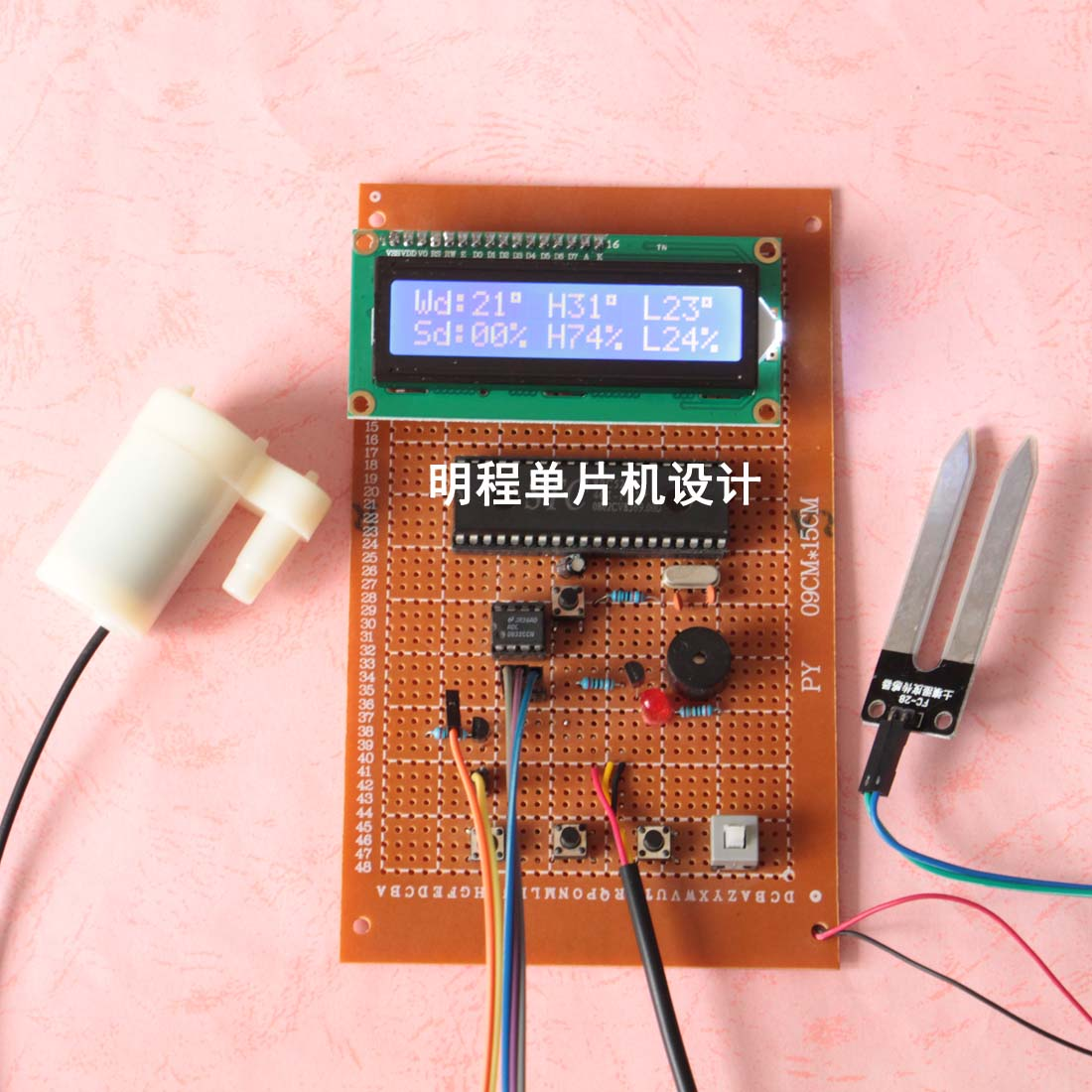 51 single-chip microcomputer soil temperature and humidity detection alarm control watering design intelligent watering system course parts