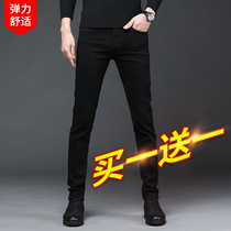 Black jeans mens summer slimmed-down pipe pants mens autumn winter casual autumn Korean version of the trend trousers