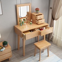 Nordic solid wood dresser small bedroom modern minimalist economy make-up table make-up table