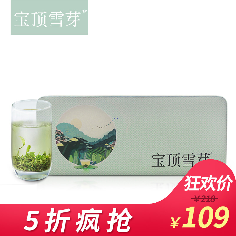 Bamboo Leaf Green Produce Baoding Snow Bud Green Tea Emeishan Mountain Mingqian Spring Tea 136.8g Gift Box