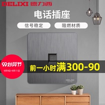 Drisi switch socket flagship store panel home wall power outlet telephone socket panel