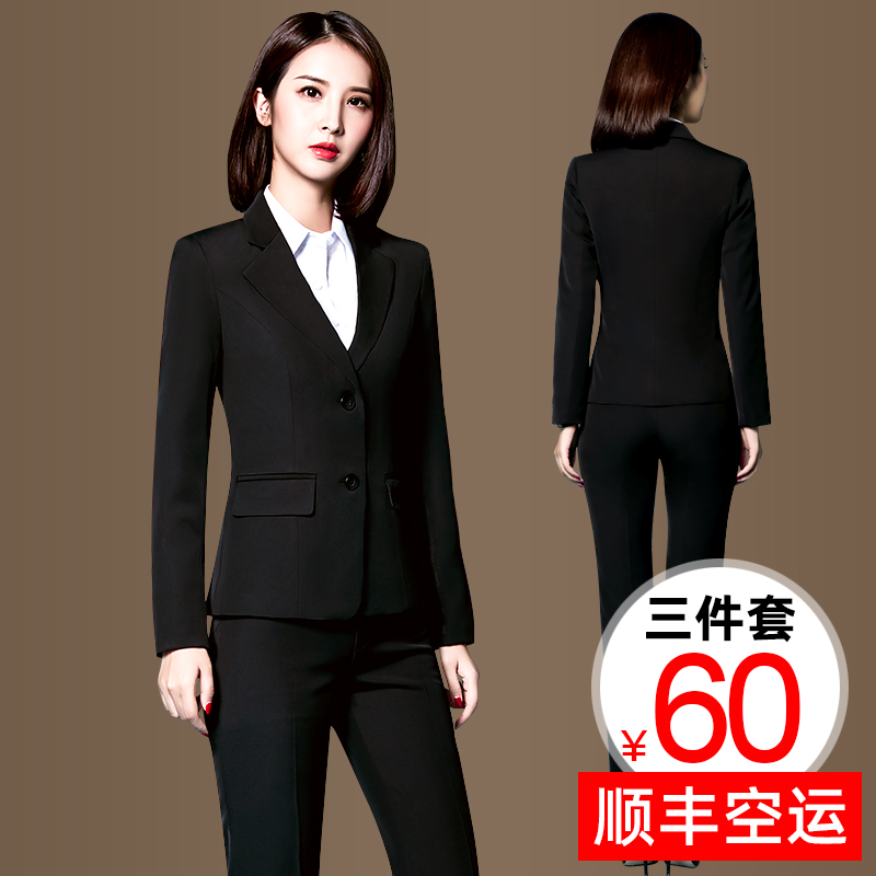 Dress female suit Professional suit Female suit Spring and autumn temperament fashion high-end college student interview work work clothes