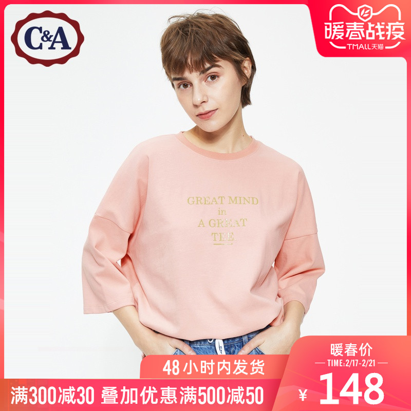 C & a fashion loose half sleeve cotton round neck short sleeve T-shirt for women 2020 spring new ca200226460-pl