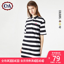 C & a college casual Stripe Polo neck short sleeve dress women's new summer 2020 ca200227305-1