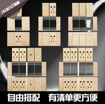 Type 118 Switch Socket Panel Set Concealed Household Wall Rectangular Arrangement Socket Fifteen Holes One Open and One Insert