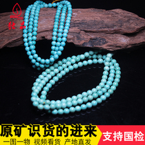Luo Lao Silk ore high porcelain blue turquoise old barrel beads round beads 108 hand string bracelet Buddha beads mining area straight hair