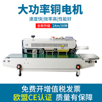 FRB-770I Desktop Automatic Sealing Machine for Food Tea Film Aluminum Foil Plastic Bag Heat Sealing Machine can be used for steel printing date of generation batch number kraft bag packaging machine for commercial use