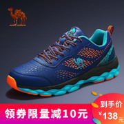 130 thousand pairs of sports shoes and selling camel men and women lightweight running shoes casual shoes men's shoes shock