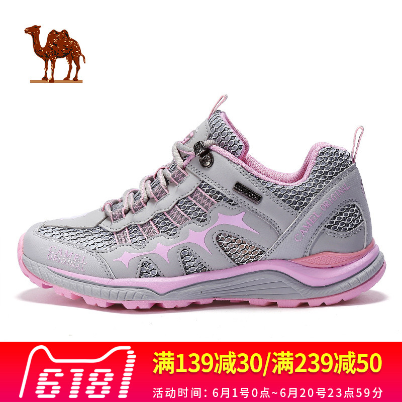 Camel outdoor outdoor shoes breathable wear-resistant shock women's outdoor cross-country running shoes