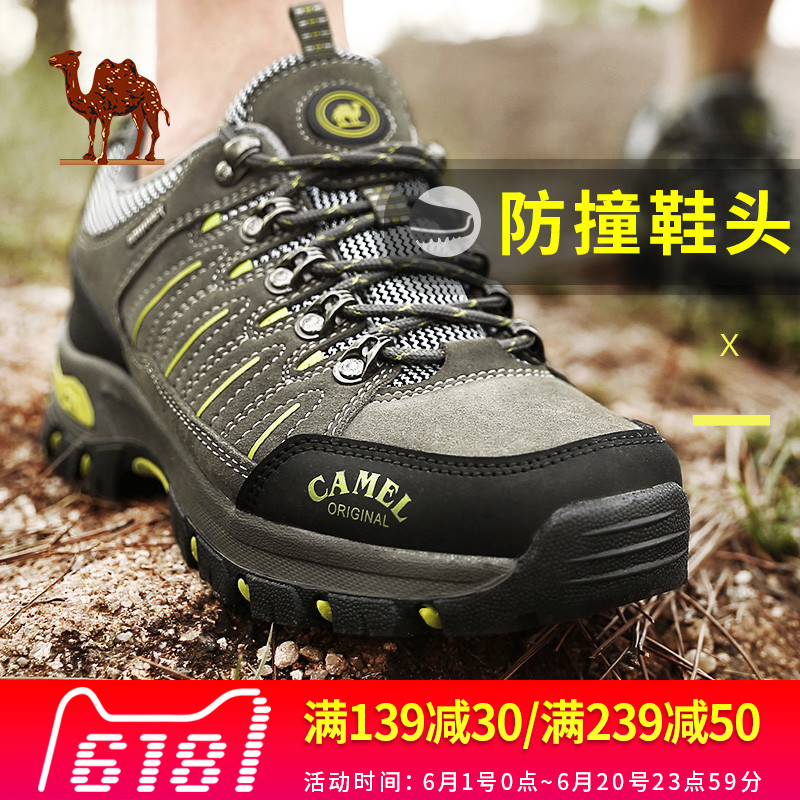Camel hiking shoes men Outdoor walking shoes women's non-slip breathable wear spring and autumn low to help leather off-road casual shoes