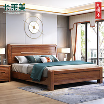 Chinese-style furniture walnut solid wood wedding 牀 1.8m master bedroom 1.5m minimalist modern factory direct sales