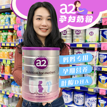 Australia a2 pregnant milk preparation pregnancy breast-feeding Baby Pregnant DHA 900g direct mail new version