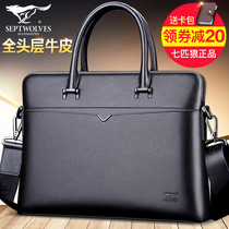 Seven wolves mens bag handbag Leather Mens bag business briefcase leather bag shoulder bag messenger bag bag