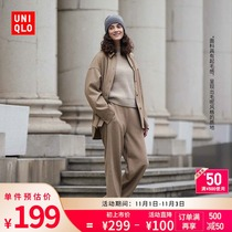 Uniqlo Womens Suede Knitted Shirt Jacket (Thin Jacket Autumn New) 439699