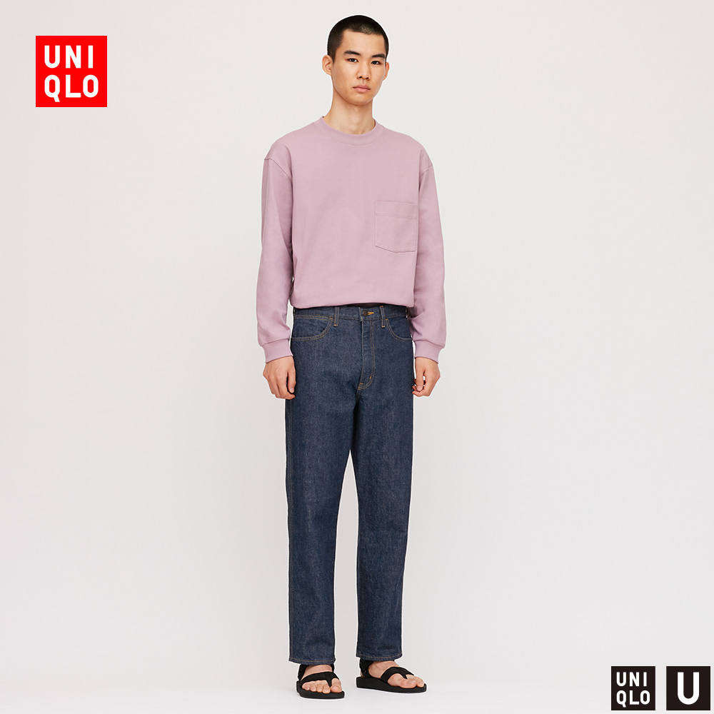 Designer cooperation men's wide leg narrow mouth jeans (wash products) 425778 UNIQLO