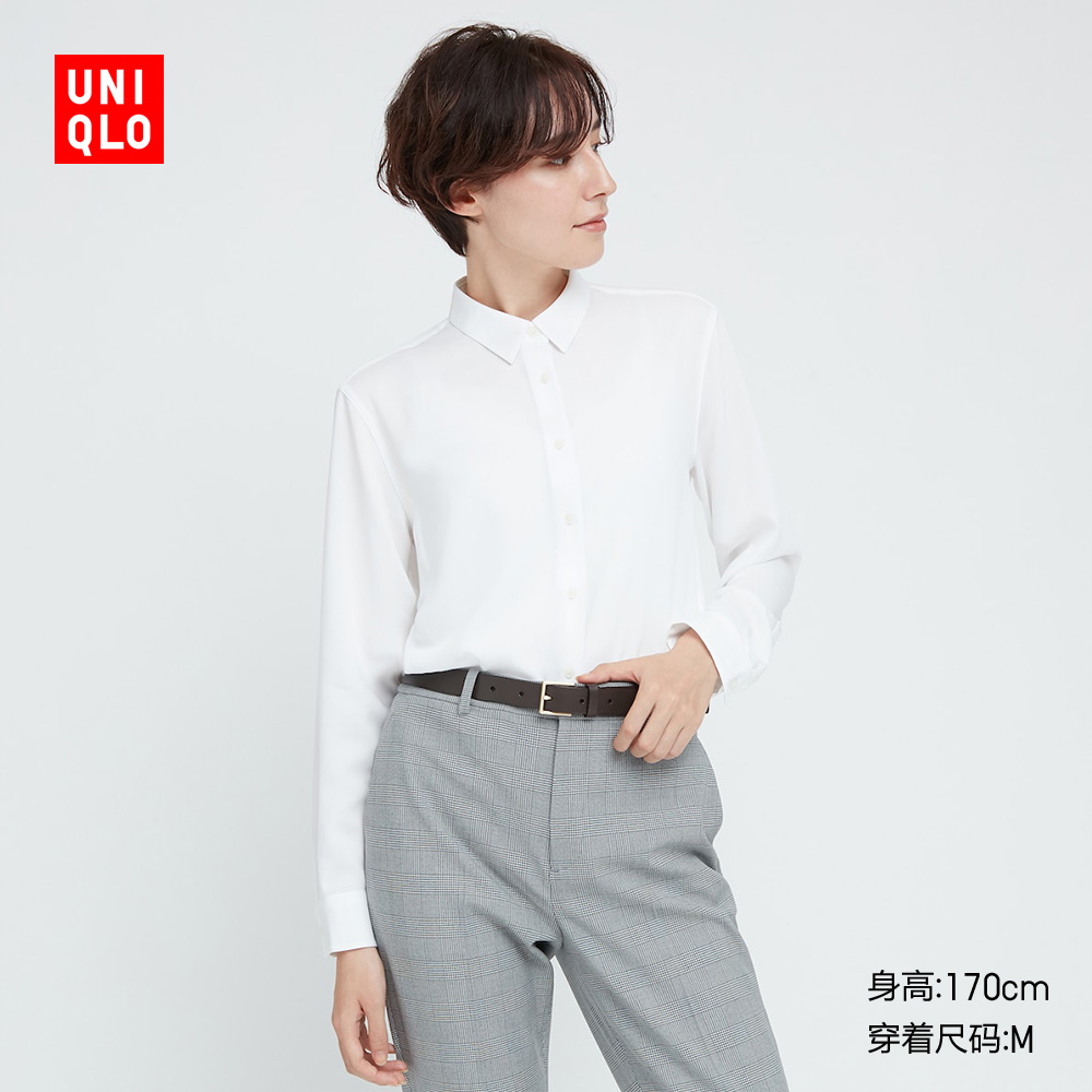 Uniqlo Womens Fancy Shirt (long sleeves) (Uniqlo Cloud Shirt) 433604 429413