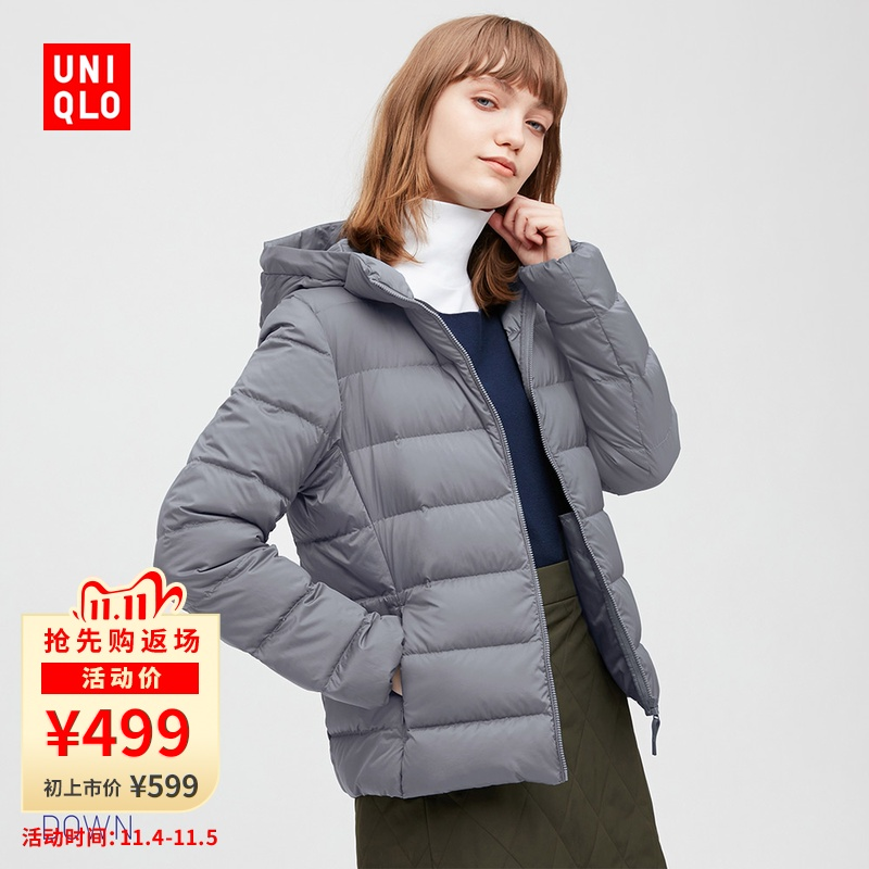 Uniqlo Womens Advanced Lightweight Down HoodEd Jacket 429454 UNIQLO