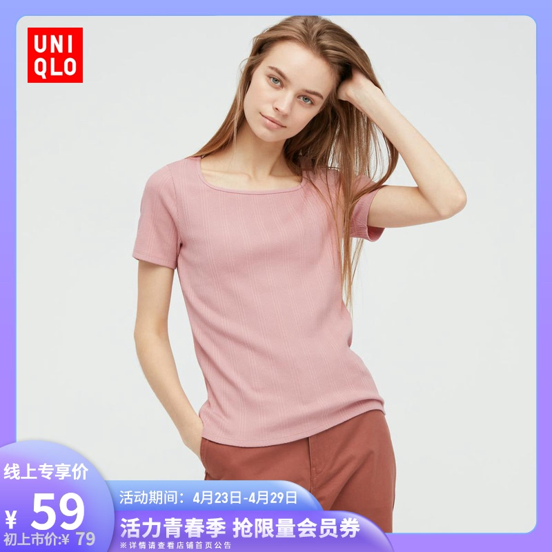 "Uniqlo Womens fancy rib square collar stretch short sleeve T-shirt (solid color""Uniqlo goodwill T"")437592"
