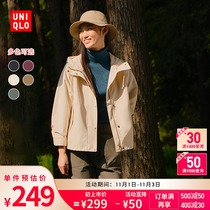 Uniqlo womens loose hooded jacket (Autumn new windproof waterproof casual outdoor) 439698