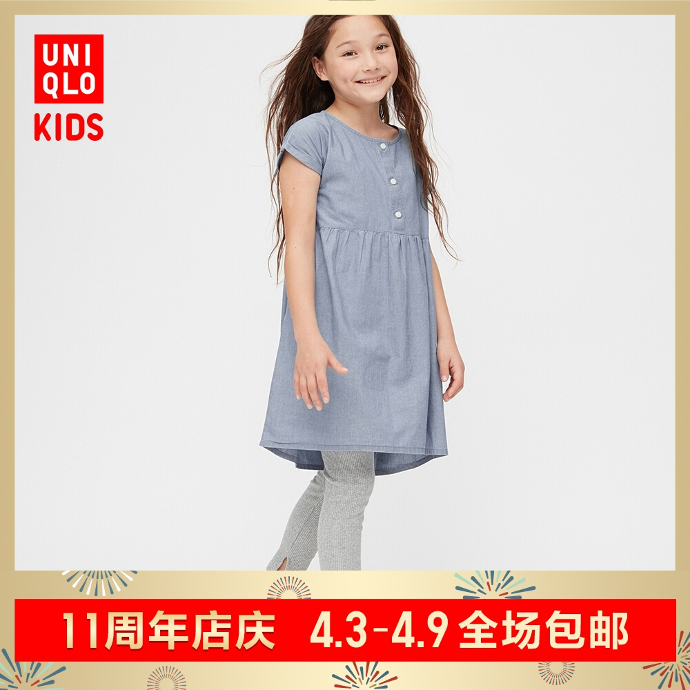 Children's / girl's dress (short sleeve) (washed product) 423703 UNIQLO