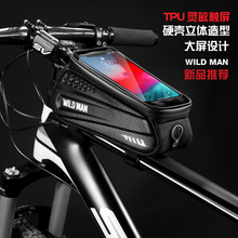 Hard shell bicycle bag mobile phone touch screen mountain bike bag front beam bag waterproof front bag bicycle bag riding accessories