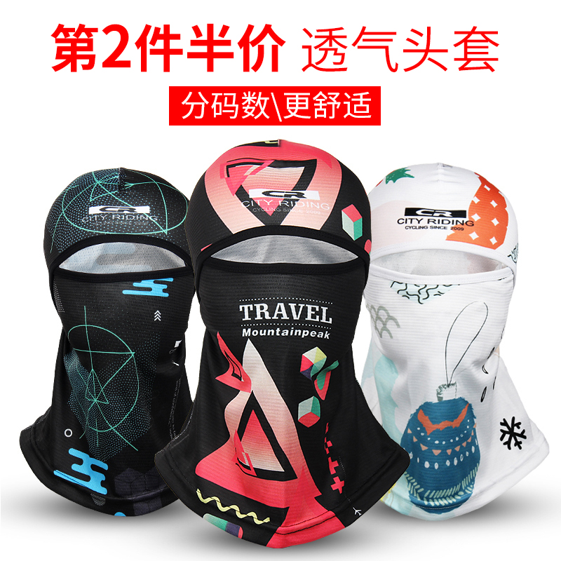 MTP Summer Sunscreen Mask Outdoor Dust-proof Facial Towel for Men and Women Motorcycle Riding Face Mask Protecting Full Face Fishing Equipment