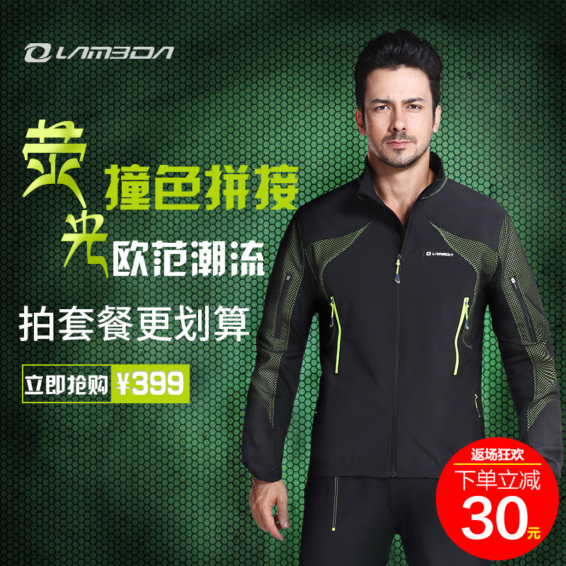 Lampada cycling suit for men in autumn and winter