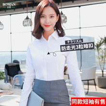 New Summer White Shirt Women's Long Sleeve Workwear Formal Dress Professional Self-cultivation Korean Short Sleeve Shirt Women's OL