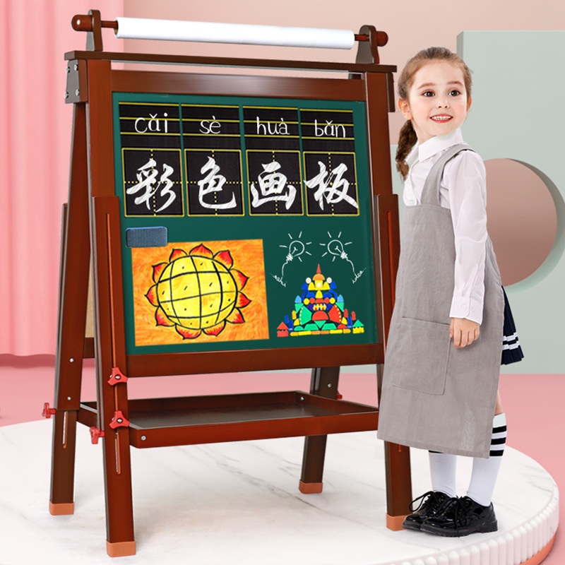 Small Pot Friends Children's Drawing Board Magnetic Dustless Household Blackboard Bracket Baby Learns to Write and Wipe Graffiti