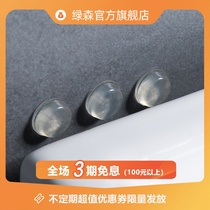 Magpie silicone anti-collision particles self-adhesive whole cabinet door handle refrigerator door back collision double-sided glue particles.