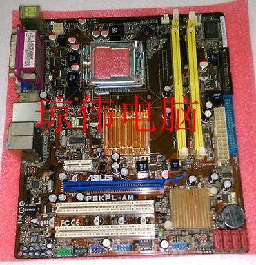 Asus P5KPL-AM Asus P5KPL-AM SE 775 Needle Set Display G31 Main Board DDR2