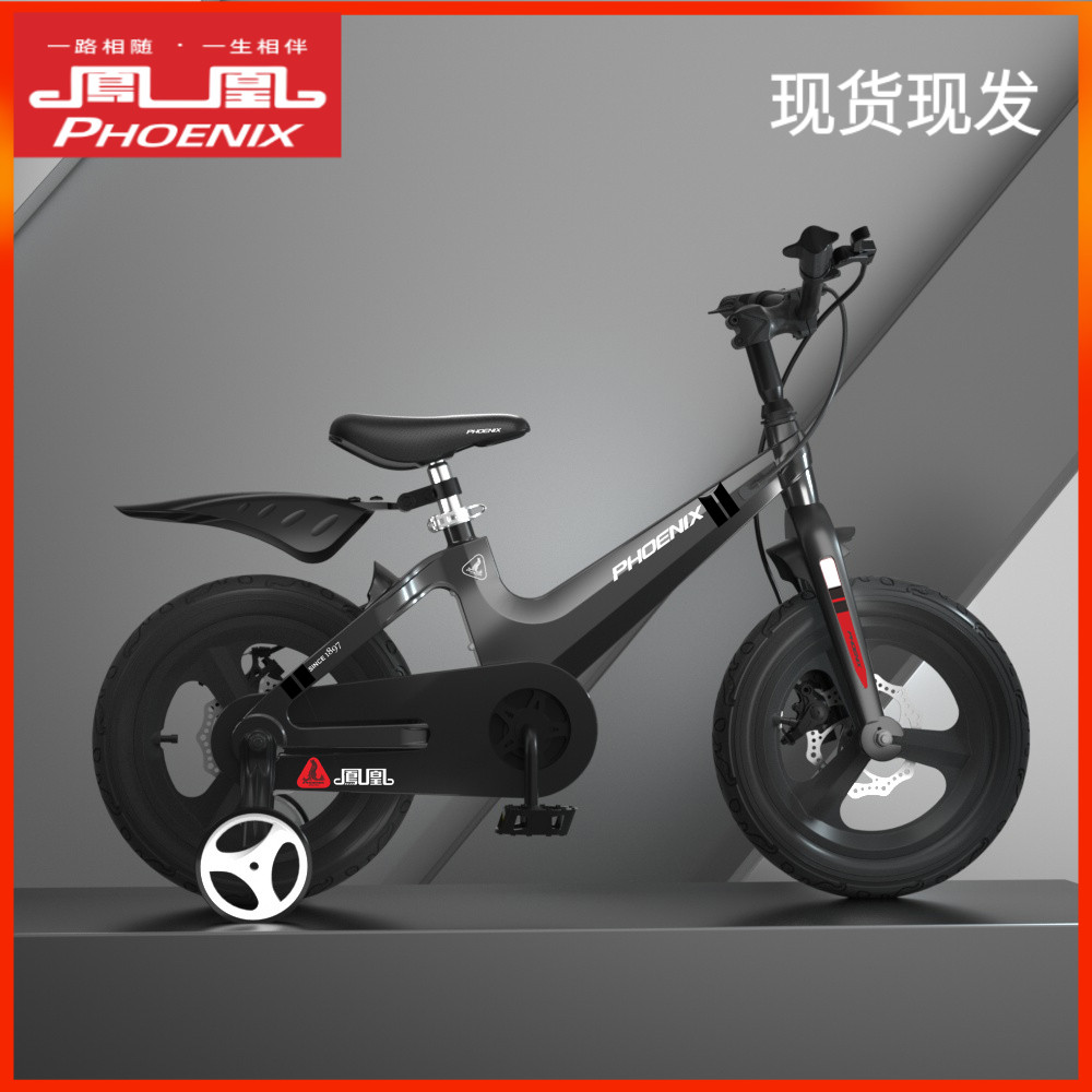 Phoenix brand childrens bicycle boy 3 years old 6 years old baby 14 inch bicycle child girl magnesium alloy bike