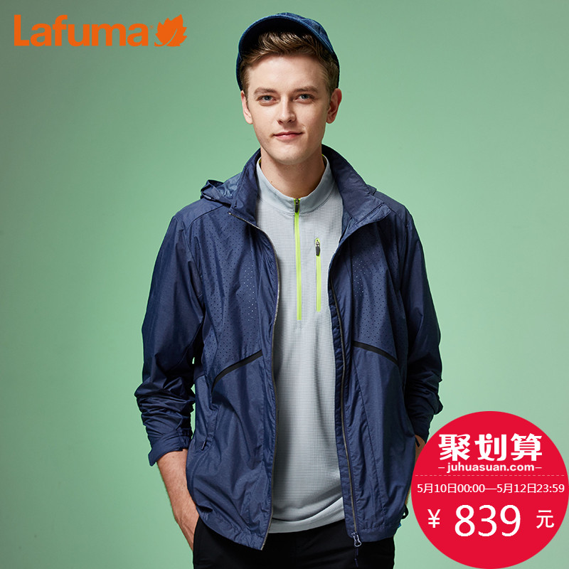 French LAFUMA Le Feifei Men's Outdoor Walking Windbreak Breathable Sunscreen Skin Clothing LMJA7B307