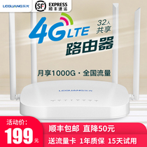 Leguang 4g wireless router card all-network pass cpe monitoring wireless broadband sim to wired gigabit portable car on-board mobile wifi telecommunications connected unlimited traffic