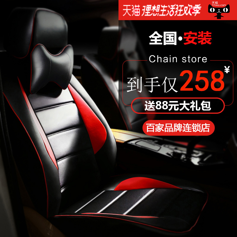 Category Car Seat Cover Productname Car Seat Cover Special Toyota
