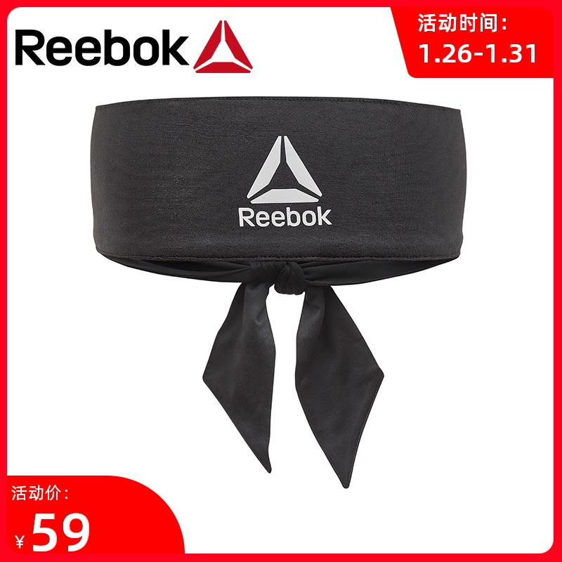 Reebok sharp running headband sports 髮 with mens sports basketball sweat-absorbing sweating belt fitness running headscarf tide