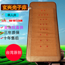 Taiwan Xuan Xing longitudinal Xian genuine intelligent physical therapy mat electric heating beauty salon Health Health light Photon Energy bed