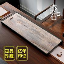 Shi Jindao natural Wu Jinshi tea tray Household simple small solid wood fossil tea tray Whole stone dry tea table