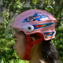 Children's mountain bike helmet with lenses sport helmet sunscreen helmet child protective gear