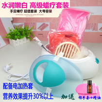 Large Banafin hand wax treatment machine home beauty salon hand care foot cherry blossom wax treatment set to send wax brush