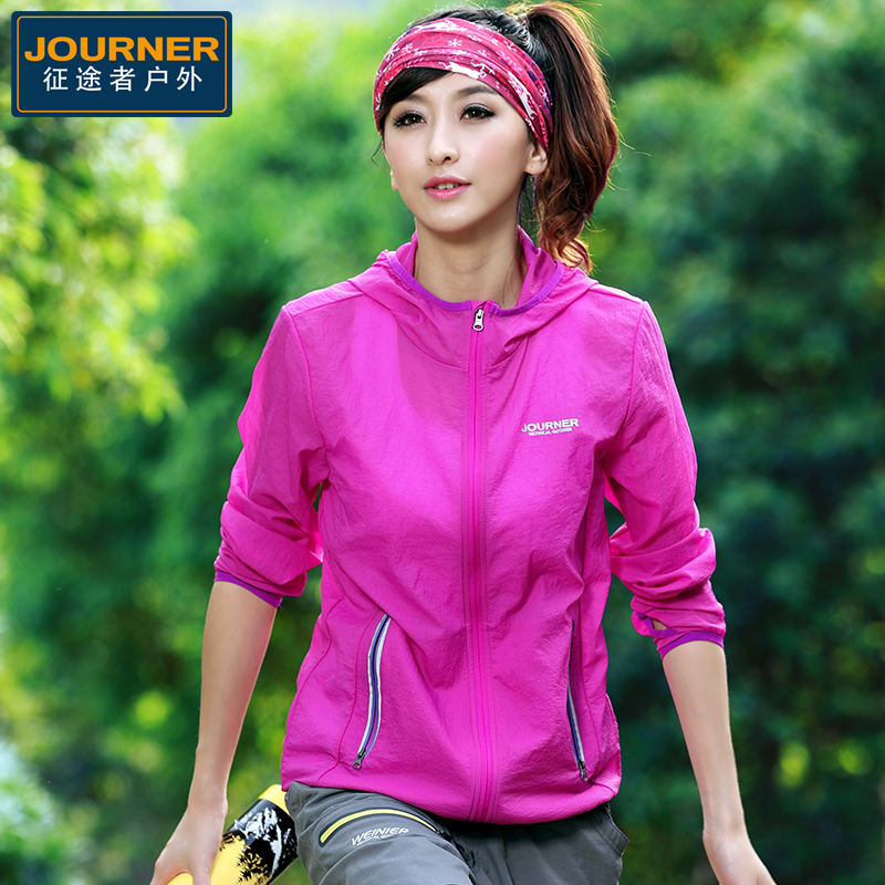 Travelers'Outdoor Sunscreen Women's Ultra-thin Breathable Summer New Sports Windswear Skin Sunscreen Clothes Men's Jacket