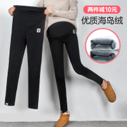 Pregnant women with velvet Leggings thickening of 2017 new winter maternity pants pants winter winter wear belly support.