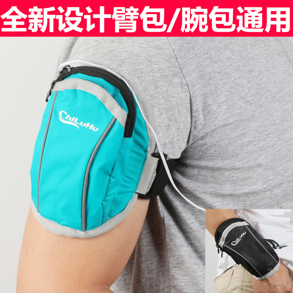 Running Mobile Arm Bag Sports Arm Bag Apple Bandage Arm Belt Men and Women Arm Sleeve Fitness Equipment Wrist Bag