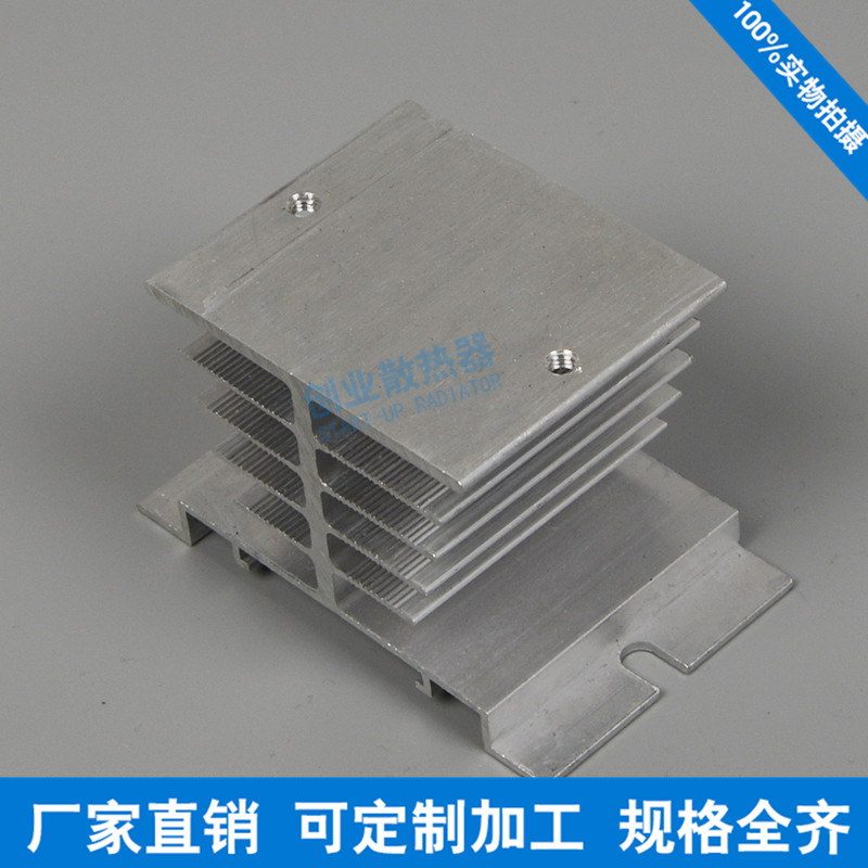 Aluminum profile single-phase solid state relay 508060 thyristor heat sink SSR heat sink special T-type hot seat