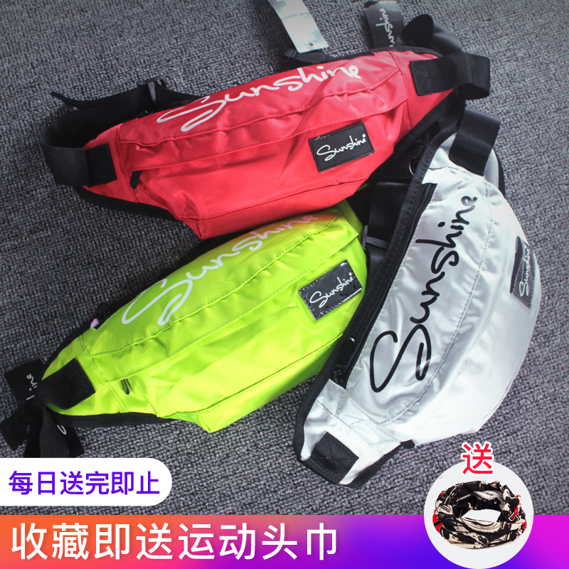 Street sports, men's and women's satchel sports, fitness, waist pack, spinning, Korean version, simple dead chest, night pack.